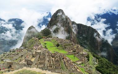 Cité du Macchu Picchu