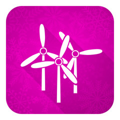 windmill violet flat icon, renewable energy sign