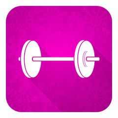 fitness violet flat icon, christmas button
