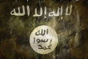 The flag of the Islamic State
