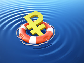 Life belt with ruble sign in open sea