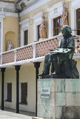 Monument artist Ivan Aivazovsky, Theodosia. Crimea