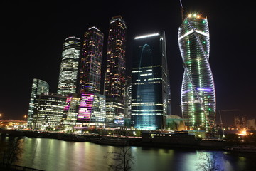 Famous and Beautiful night view Skyscrapers City international b