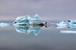 Reflet d'iceberg en Islande - 74797372