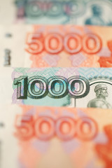 Money Russian banknotes