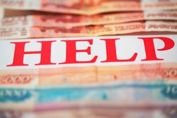 Ruble exchange rate on international stock exchanges