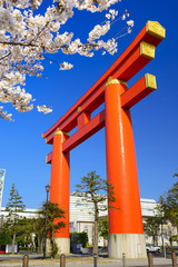 Kyoto, Japan at Heian Shrine Main Gate in Spring