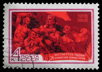 26 Baku Commissars
