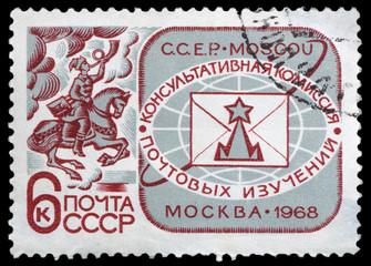 Advisory Committee for Postal Studies