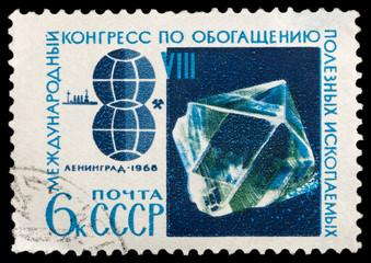 Congress on obogoscheniya minerals