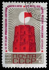 Gediminas Tower