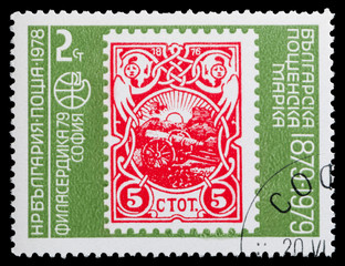 Old Bulgarian Stamp
