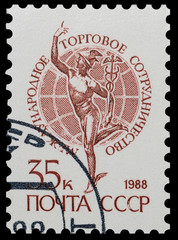 international trade cooperation