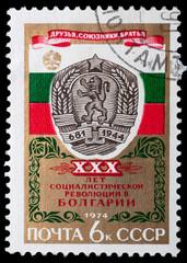 revolution in Bulgaria