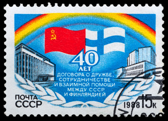 treaty between the USSR and Finland