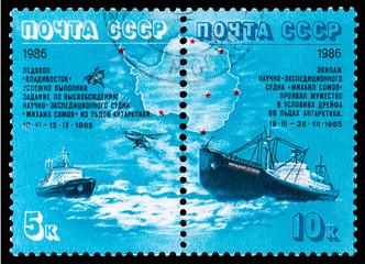 icebreaker Vladivostok and Somov