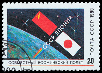 cosmic flights Russia-Japan