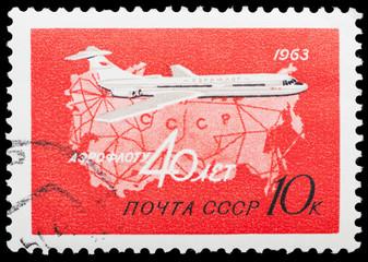 40 years Aeroflot