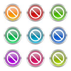 access colorful vector icons set