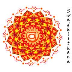 Lotus flower of Swadhisthana chakra