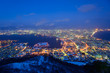 The city of Hakodate in the twilight