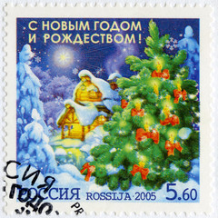 RUSSIA - 2005: devoted Christmas and New Year's Day