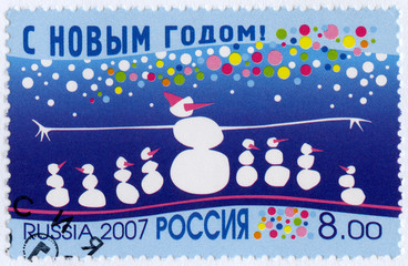 RUSSIA - 2007: devoted New Year 2008