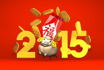 Brown Sheep And Hong Bao, 2015 On Red