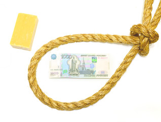 Russian ruble in the rope loop