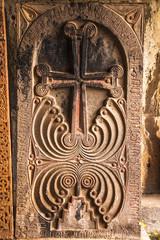 Armenian carved memorial stone