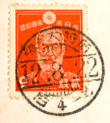 Vintage Japan postage stamp