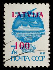 USSR-Latvia vintage postage stamp