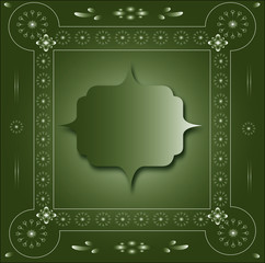 green photo frame with arabic style texture