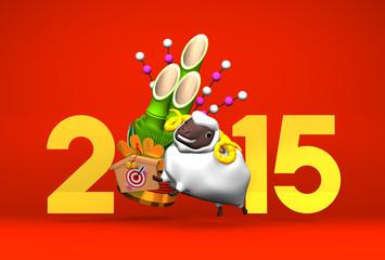 White Sheep And Kadomatsu, 2015 On Red