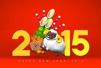 White Sheep And Kadomatsu, 2015, Greeting On Red