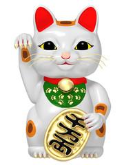招き猫 まねき猫 レンダー イラスト