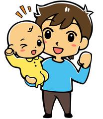 赤ちゃんとパパ(ガッツポーズ)