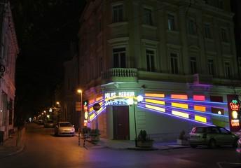 Ночные улицы Варны