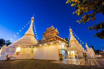 Doikongmu Stupa