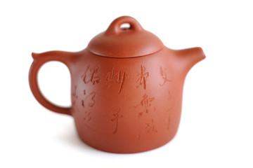 Chinese Yixing clay tea pot Wen Zhang Ben Tian Cheng, Miao Shou