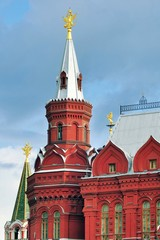 State Historical Museum - Red and Manege Squares in Moscow