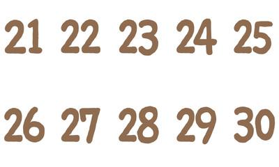 ナチュラルな数字 20番代