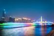 beautiful zhujiang at night