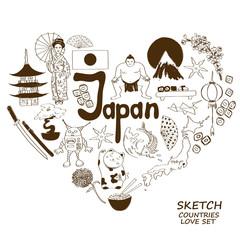 Japanese symbols in heart shape concept