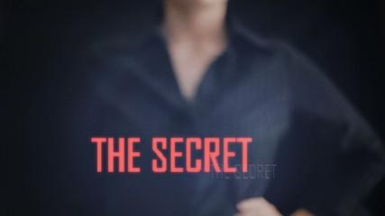 secret hand text