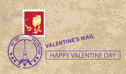 Valentine card with stamp