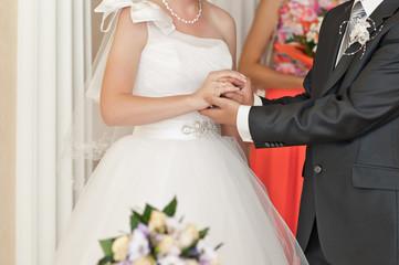Wedding ceremony 1440.