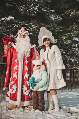 Ded Moroz and Snegurochka with gifts 1460.