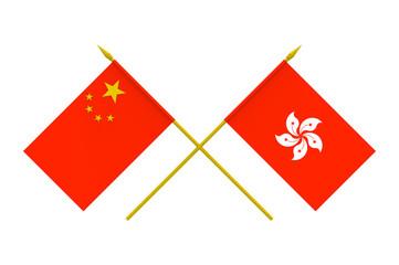 Flags, China and Hong Kong