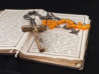 Cross religion faith book